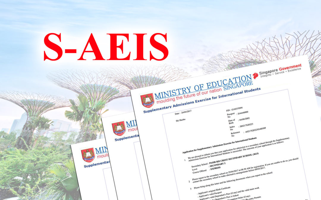 Congratulations to students in S-AEIS for admission to government school!